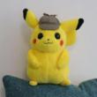 Pokémon - Pikachu, a detektív játék plüss