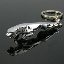 Jaguar kulcstartó