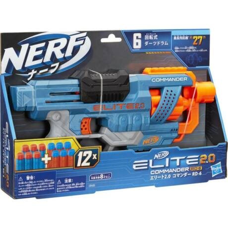 Hasbro Nerf Elite 2.0 Commander RD-6 (E9485EU4) játékfegyver